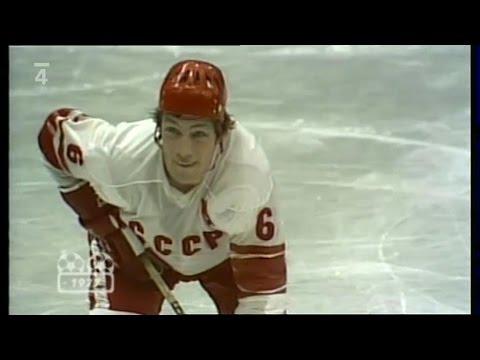 СССР - ČSSR 1977-05-04 НWC-77 Final...