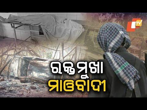 Maoists unleash terror in Odisha ahead of polls