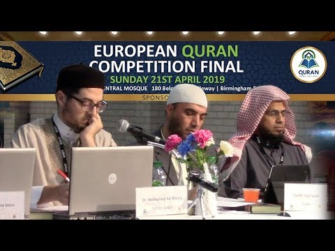 Quran Foundation Europe – Quran Competitions | Tours | Hifz