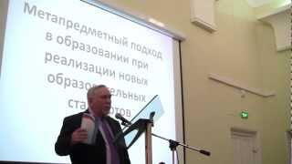 В.И. Сиротин