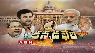 Congress Releases List Of 218 Candidates For Karnataka Elections 2018 | ABN Telugu