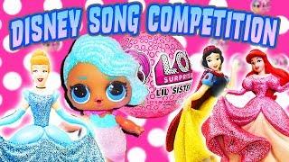 LOL Surprise Dolls Lil Sister Unboxing Disney Song Competition! w Splash Queen! | LOL Dolls Families