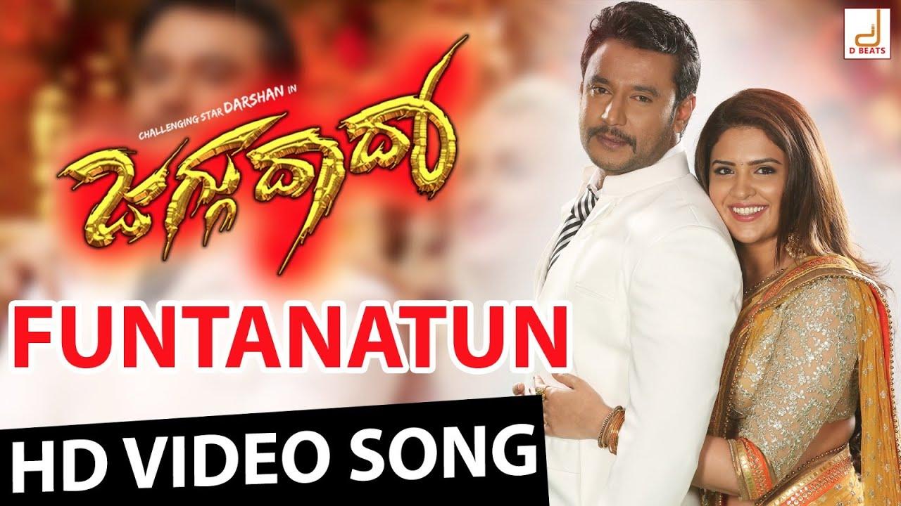 Jaggu Dada Funtanatun Full Hd Kannada Movie Video Song Challenging Star Darshan V Harikrishna Youtube