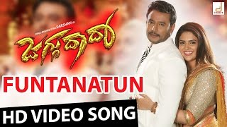 "Watch 'funtanatun' full hd video song from the movie ""jaggu dada"" starring challenging star darshan & deeksha seth directed by raghavendra hegde, music compo..."