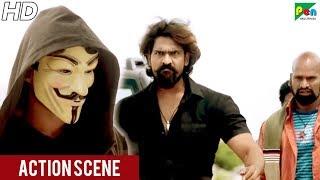 Nandamuri Kalyan Ram - Action Scene | Tabaahi Zulm Ki (ISM) | Pen Multiplex