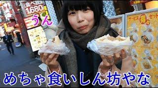 【チャンネル隊長 in 横浜】横浜中華街に遊びに行ってきた! 前編 【初コラボ】