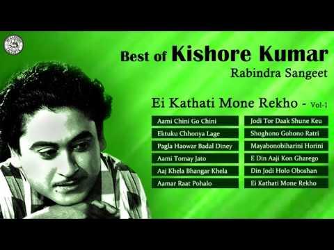 Best of Kishore Kumar | Rabindra Sangeet | Ei Kathati Mone Rekho | Kishore Kumar Bengali S