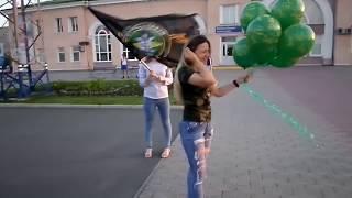 Долгожданный Дембель! ДМБ 16.06.2017 г