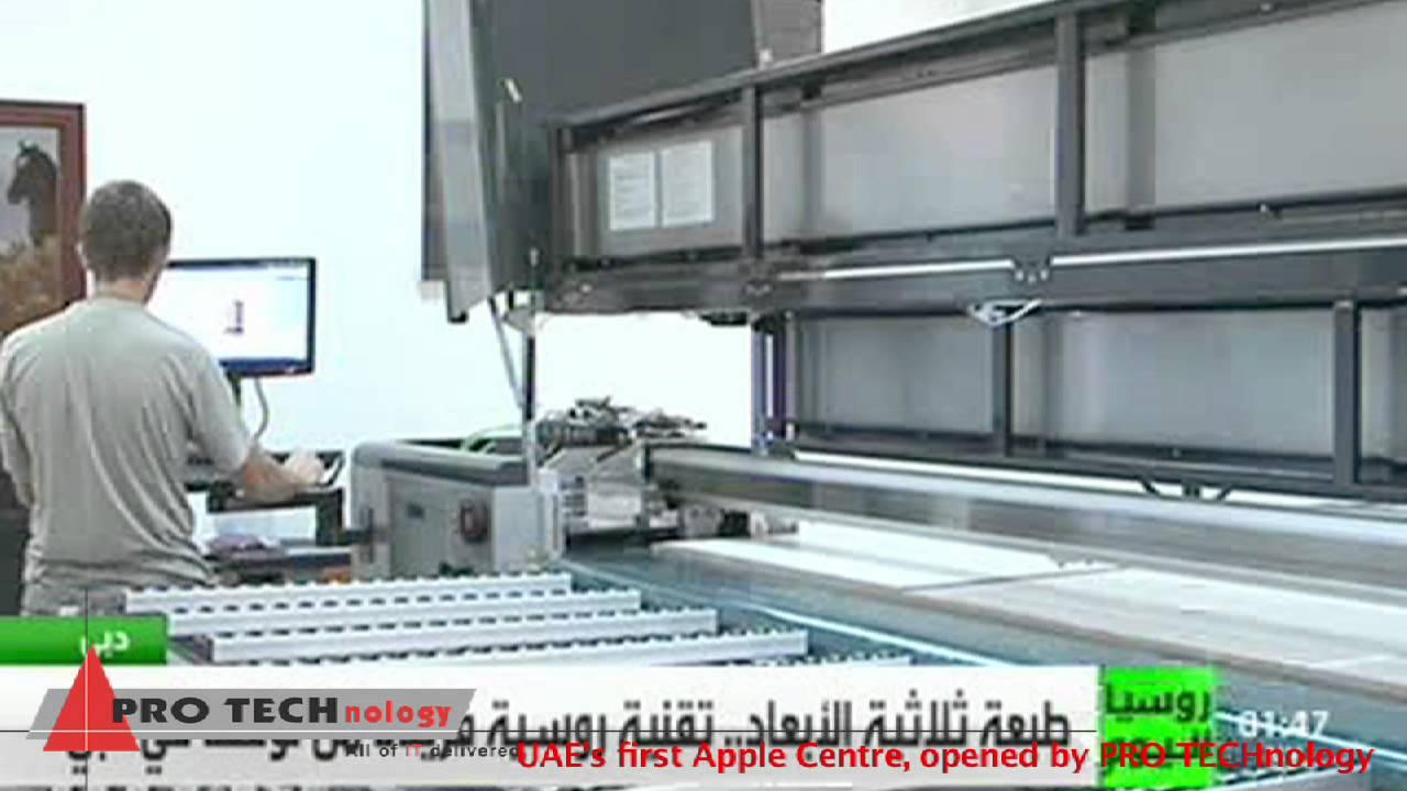 Sun Studio Dubai Featured on RT TV