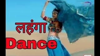 लहंगा // vijay varma//Anjali Raghav// Raju panjabi new Haryanvi song Manish Indoriya