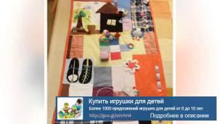 Игрушки до года(, 2015-04-02T15:22:12.000Z)
