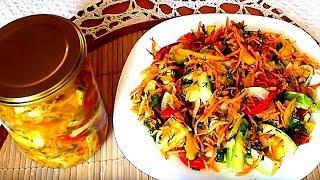 Самые вкусные кабачки по корейски. Приготовьте, вам точно понравятся!