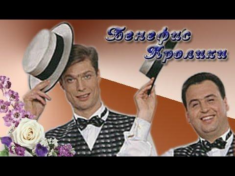 Новые русские бабки самое смешное в исполнении дуэта