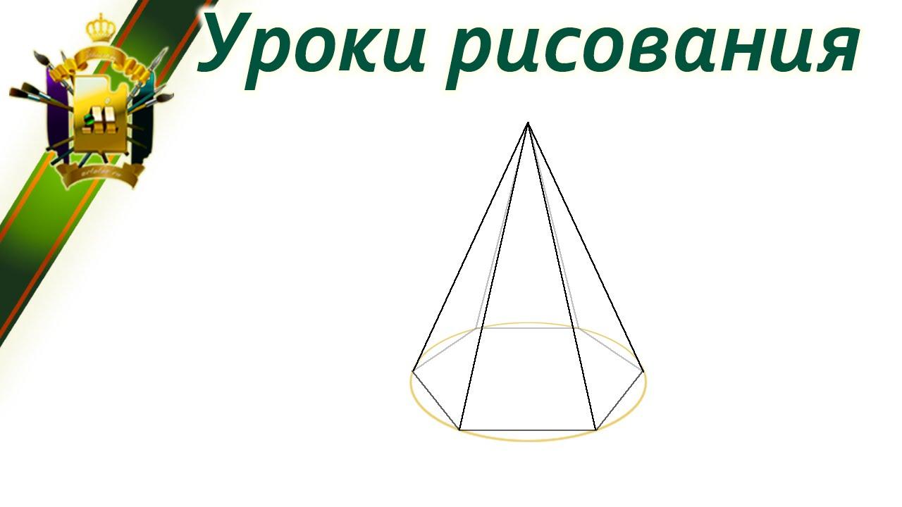 Рисунок онлайн шестиугольника. Линейный рисунок ...