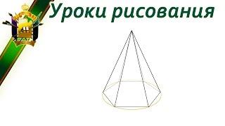 Рисунок онлайн шестиугольника. Линейный рисунок перспективы