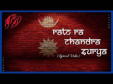 1974 AD  Rato Ra Chandra Surya AudioLyrics