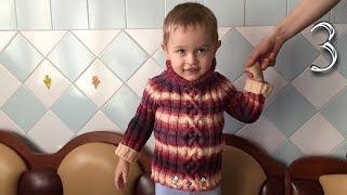Свитер (кофта) вязание спицами подарок своими руками Часть 3