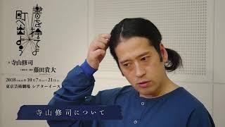 http://www.geigeki.jp/performance/theater180/