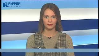 Телевизионная служба новостей (15 марта)