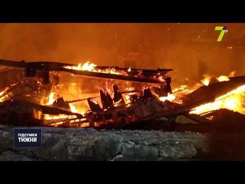 Новости 7 канал Одесса: Пожежа на Академічній: поліція затримала підозрюваних у підпалі