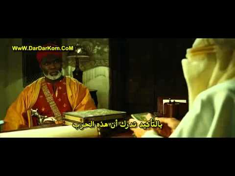 """Black Gold """"beginning of the conflict over oil in the Arabian Peninsula -"""