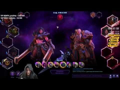 видео: [heroes of the storm] Хранитель Медив сохраняет свой ранг :d Игра на etc