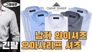 남자와이셔츠 115 빅사이즈 흰색 셔츠 정장 체크 오마…