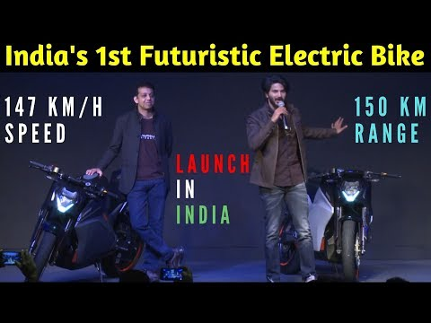 Ultraviolette F77 Lightning Electric Motorcycle Launch in In