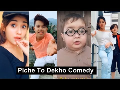 Piche To Dekho Musically | Pathan Ka Bacha Cute | Jannat, Riyaz, Manjul