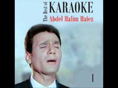 Ahwak (Karaoke-Version)