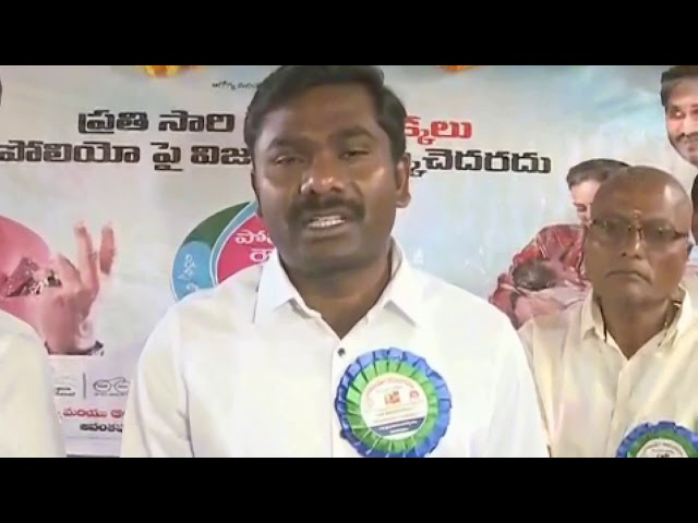 Ananthapur MLA  Anatha Venkatarami Reddy in Pulse POLIO Campaign Programme .