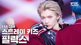 [안방1열 직캠4K] 스트레이 키즈 필릭스 'Back Door' (Stray Kids FELIX FanCam)│@SBS Inkigayo_2020.09.27.