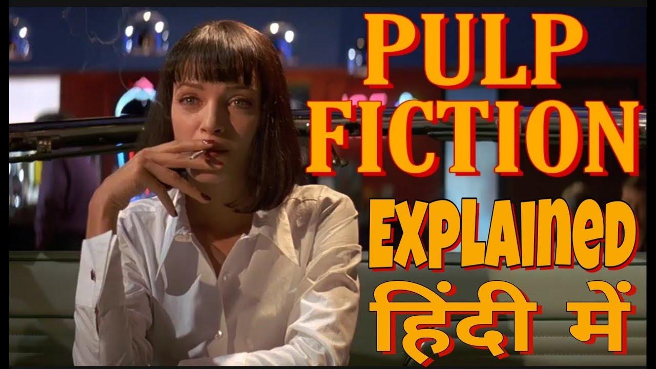Pulp Fiction 1994 Explained In Hindi Pulp Fiction 1994 À¤• À¤¸à¤®à¤ À¤¯ À¤¹ À¤¦ À¤® Youtube