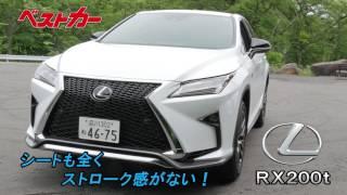 【ベストカー】水野和敏が斬る! #23 人気のスポーツSUV ベンツが作るとこうなる!!