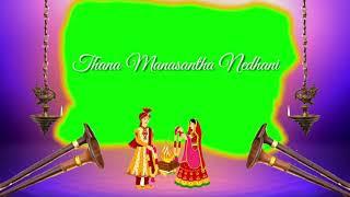 Thana pranale neevani...Pelli pustakam song whatsapp status..New telugu songs..