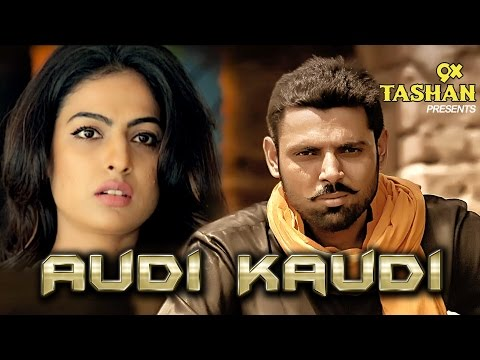 New Punjabi Songs 2016 - Audi Kaudi - Gurikk Bath...
