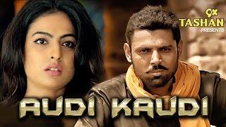 New Punjabi Songs 2016 - Audi Kaudi - Gurikk Bath - Latest Punjabi Songs