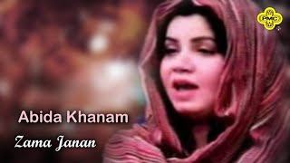 Abida Khanam Zama Janan - Pakistani Pashto Top Song,Old Pakistani Pushto Hits Song.mp3