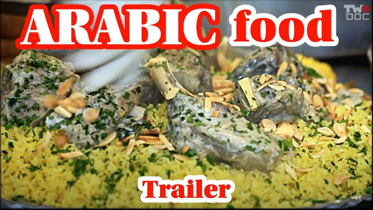 Arabic traditional food amman jordan youtube for Arabic cuisine food