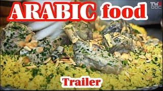 arabic traditional food amman jordan