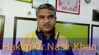 Tablet #Review#hakim dr nasir khan.