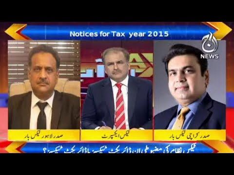 Tax Aur Aap   Monitoring Of With Holding Taxes   24th May 2021   Aaj News