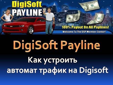 Главная Сбербанк в Украине