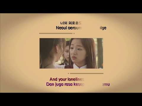 [HAN|ROM|ENG|INDO LYRICS] Yoon Mirae -  I'll Listen To What You Have To Say (School 2015 OST Part 3)