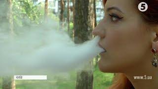як зробити багато диму від електронної сигарети