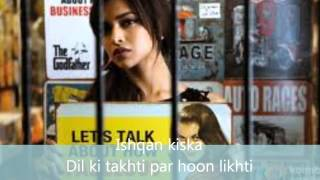 Tumhi Ho Bandhu - Lyrics - Full version