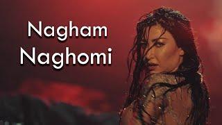 Nagham - Naghomi (Official Music Video) | 2019 | نغم - نغومي  (حصرياً)