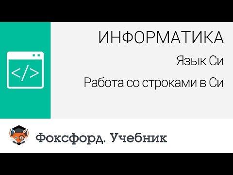 Северо-Кавказский региональный учебный центр