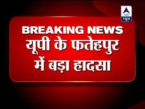 Bus catches fire in Fatehpur, 7 passengers killed