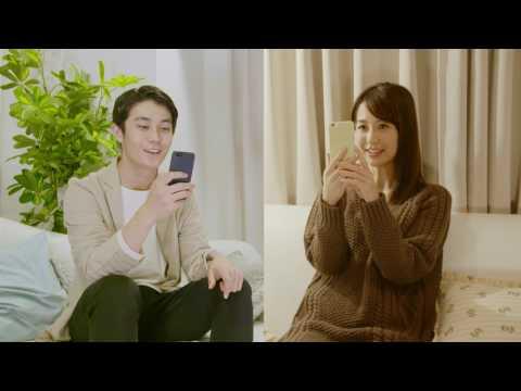 地方の婚活ハンデを解消!ビデオチャットで気軽に自宅でお見合い !「婚活サプリ」サービス開始